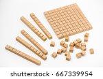 maria montessori method | Shutterstock . vector #667339954