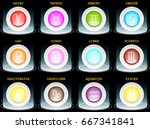 colorful horoscope astrology... | Shutterstock .eps vector #667341841
