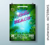 vector summer beach party flyer ... | Shutterstock .eps vector #667358641