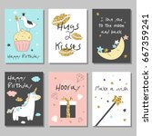 magic design cards set with... | Shutterstock .eps vector #667359241