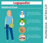 medical equipment instruction... | Shutterstock .eps vector #667361125