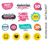 sale shopping banners. special... | Shutterstock . vector #667361407