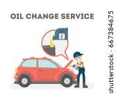 car mechanic in uniform change... | Shutterstock . vector #667384675