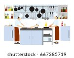 chef on the kitchen. | Shutterstock . vector #667385719