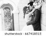 very happy wedding couple at... | Shutterstock . vector #667418515
