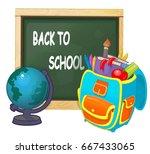 school board  school  school... | Shutterstock .eps vector #667433065
