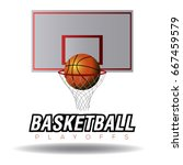 front view of a basketball net... | Shutterstock .eps vector #667459579