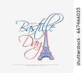 illustration card banner or... | Shutterstock .eps vector #667466035