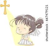 illustration featuring a little ...   Shutterstock .eps vector #667479121