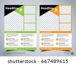 flyer design template vector ... | Shutterstock .eps vector #667489615