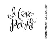 i love paris  postcard. my love ... | Shutterstock .eps vector #667528609