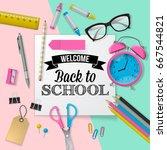 back to school banner design... | Shutterstock .eps vector #667544821