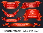 set of red ribbons with golden... | Shutterstock .eps vector #667545667