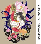 hand drawn oni skull entwined... | Shutterstock .eps vector #667555315