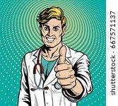 doctor therapist medicine and... | Shutterstock .eps vector #667571137