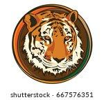 international tiger day. tiger... | Shutterstock .eps vector #667576351