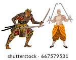 samurai warrior fighting a... | Shutterstock .eps vector #667579531
