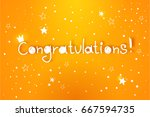 exclamation congratulations ... | Shutterstock .eps vector #667594735