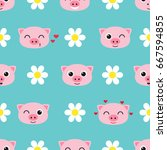 vector seamless pattern with... | Shutterstock .eps vector #667594855