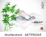 bamboo  fishing boat and island ... | Shutterstock .eps vector #667596265