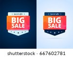 Big Sale Badges. Two Colors...