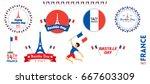 creative vector illustration... | Shutterstock .eps vector #667603309
