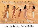 music of ancient egypt.... | Shutterstock .eps vector #667603885