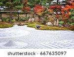 Kodaiji Temple Zen Garden In...