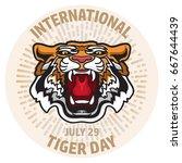 international tiger day poster... | Shutterstock .eps vector #667644439