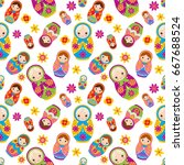 vector seamless pattern with... | Shutterstock .eps vector #667688524