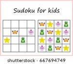 sudoku for kids. game for... | Shutterstock .eps vector #667694749