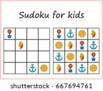 sudoku for kids. game for... | Shutterstock .eps vector #667694761