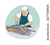 cartoon illustration showing a... | Shutterstock .eps vector #667708405