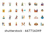 people icon set | Shutterstock .eps vector #667716349