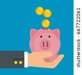 save money concept | Shutterstock .eps vector #667722061