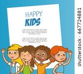 cute cartoon kids frame | Shutterstock .eps vector #667724881