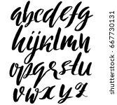 hand drawn elegant calligraphy... | Shutterstock .eps vector #667730131