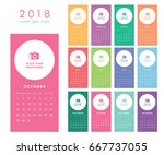 colorful calendar layout for... | Shutterstock .eps vector #667737055