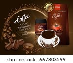 nice and creative coffee brand... | Shutterstock .eps vector #667808599