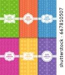 set of cute bright seamless... | Shutterstock .eps vector #667810507