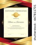 portrait luxury certificate