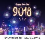 happy new year 2018 firework... | Shutterstock . vector #667823941