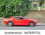 muscle car   dream car.... | Shutterstock . vector #667839721