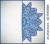 openwork vintage greeting frame ...   Shutterstock .eps vector #667840885