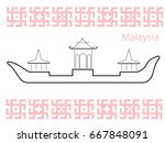 a stylized image of an indian...   Shutterstock .eps vector #667848091