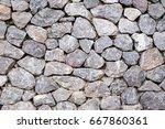 the rock wall seamless texture | Shutterstock . vector #667860361