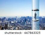 modern city skyline and... | Shutterstock . vector #667863325