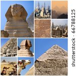 egypt collage   Shutterstock . vector #66788125