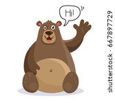 cute bear. flat icon isolated... | Shutterstock .eps vector #667897729