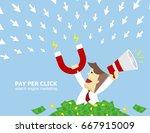 illustration vector of teen... | Shutterstock .eps vector #667915009